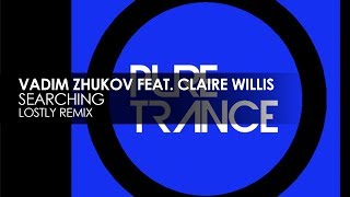 Vadim Zhukov Featuring Claire Willis ... @ www.OfficialVideos.Net