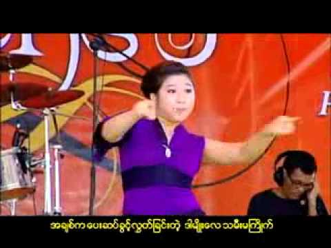 07 April Queen 3 - Myanmar Thingyan Songs