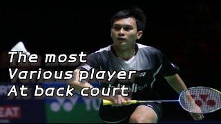 인도네시아 대표 폭탄 - 모하마드 아산 // The most powerful Bomb in Indonesia - Mohammad Ahsan (Tremendous Smash)