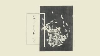 MARBLED EYE - EP 2