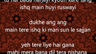 chori chori ft aneela lyrics -paroles Resimi