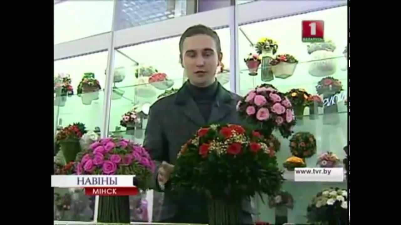 Цветы стабилизированные купить в минске