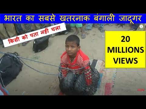 Magic Show in India :  Great Indian Street Magic  IN PUSHKAR FAIR 2015