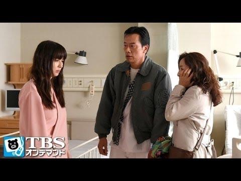 モデルルームオープンまであと4日。ひとみ(香里奈)は小倉(中野裕太)らと準備を進めるが、無理がたたってついに倒れてしまう。仕事へ復帰したい...