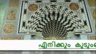 SALLA ALA NNABI    MOULIDU NABI MEELADU NABI  NASHEED ARABIC ISLAMIC SONG  الصلاة على النبي و السلام على الرسول   please dua for me and my family  kalanadmajeed@gmail com badushamanzil