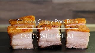 Chinese Crispy Pork Belly - Grilled Hong Kong Pork Belly Siu Yuk 脆皮燒肉