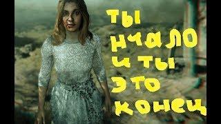 Вера Сид Rip Far Cry  5