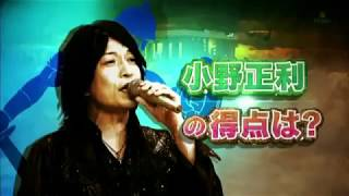 Gambar cover 小野正利 - You're the only (TV live)
