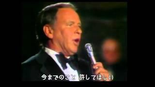 Let me Try Again [日本語訳付き] フランク・シナトラ