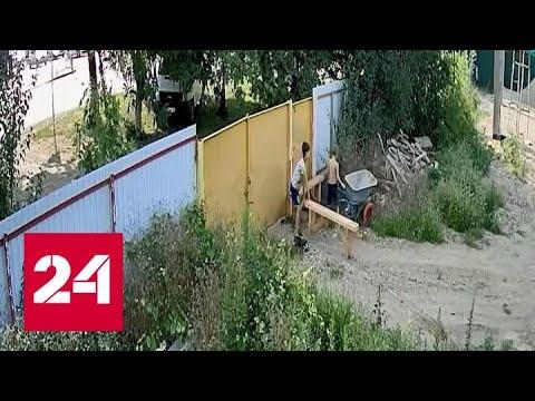 """Чаплин отдыхает: двое подростков совершили """"кражу года"""" на Кубани - Россия 24"""