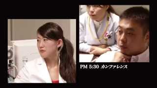 帝京大学医学部附属病院 呼吸器外科の紹介動画です。