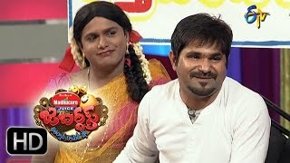 Jabardasth - Chalaki Chanti Performance - 15th October 2015  జబర్దస్త్