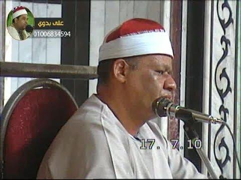 الشيخ ابو الوفا الصعيدى وكانك تسمعه لاول مرة بهذا الجمال من سورة يوسف thumbnail
