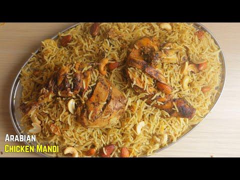 Chicken Mandi Recipe|Mandi Recipe|చికెన్ మంది|Arabian Mandi Recipe|ఈ కొలతల తో పర్ఫెక్ట్ మందీ గారంటీ