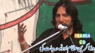 allama zulfiqar haider naqvi 26 SAF 2013 mughal chak gujrawala
