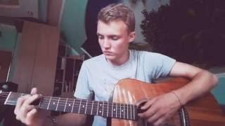 Цой-Кукушка (cover на гитаре)