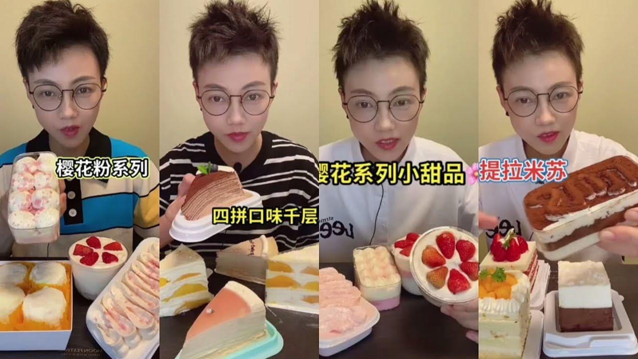 ASMR Various Dessert Mukbang | KWAI EATING SHOW | 먹방 | 抹茶デザート | 抹茶甜点