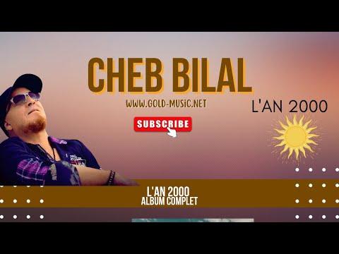 Cheb Bilal - Galbi Galbi