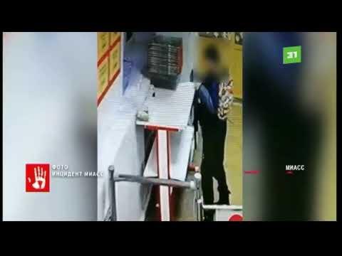 Новости 31 канала. 10.01.20