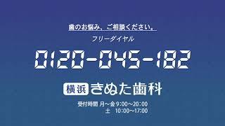 テレビ朝日『サンデーステーション』で放映中のCMです。 16時半から流...