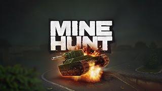 Mine Hunt: Rio | Tanki Online