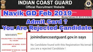 Coast Guard Navik GD Admit Card Problem 2019 | You are Rejected Candidate Admit Card Date