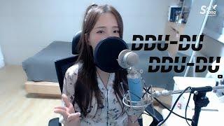 Download lagu BLACKPINK(블랙핑크) - 'DDU-DU DDU-DU(뚜두뚜두)' COVER by 새송|SAESONG