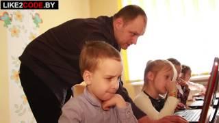 Программирование для детей. Бесплатные онлайн-уроки от Like2code.by