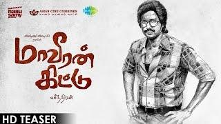 Maaveeran Kittu Teaser HD | Vishnu Vishal, Sri Divya, Soori