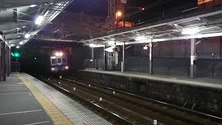 南海高野線 三日市町駅 6000系(6007編成) 回送通過