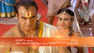 Video Devadidev Mahadev - Visit hotstar.com for the full episode download MP3, 3GP, MP4, WEBM, AVI, FLV November 2018