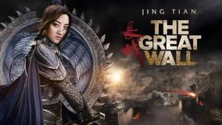 The great wall | jing tian