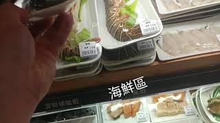 台北 祥富水產 沙茶火鍋-海霸威食遊影記