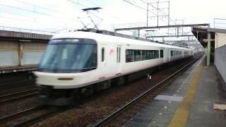 近鉄南大阪線 特急さくらライナー吉野行き 26000系SL02編成 通過シーン