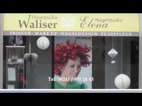 Рекламный ролик салона красоты из фото заказчика