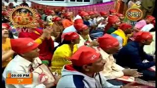 Maa Vaishno Devi Aarti LIVE from Katra