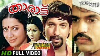 Tharattu Malayalam Full Movie (1981)