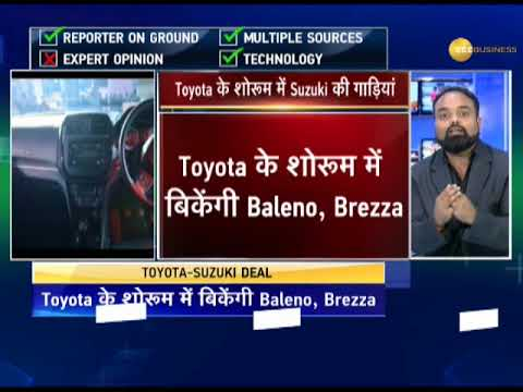 Toyota Showrooms To Showcase Maruti S Baleno And Brezza Youtube