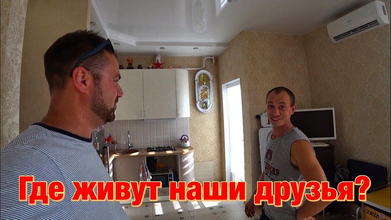 Новоселье и РЕМОНТ в Клубном Доме Сочи❗️