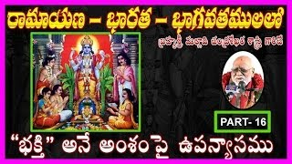Maha Bharatham  Devotional Speech  Part-16 _ Malladi Chandrasekhara Sastry (HD)