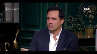 صالون أنوشكا - ظافر العابدين يحكي موقف كوميدي أثناء التمثيل مع الفنان العالمي