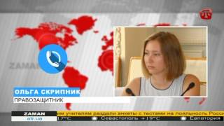 В Саках задержали проукраинского активиста Олега Приходько(, 2016-06-09T17:39:56.000Z)