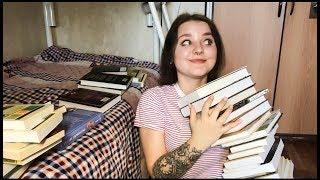 И СНОВА ГОРА КНИГ! || #книжныезавалы