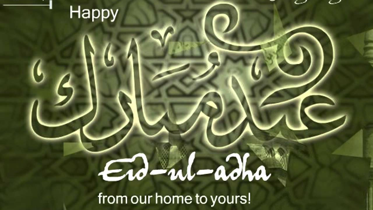 Eid ul adha muabarak ecards greetings cards wishes message eid ul adha muabarak ecards greetings cards wishes message video 07 03 m4hsunfo