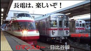 【プチ乗車記】長野電鉄乗ったら面白い路線でした。