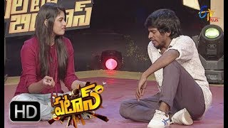 Patas | Yadamma Raju & Sylaja Performance | 8th November 2017 | ETV Plus