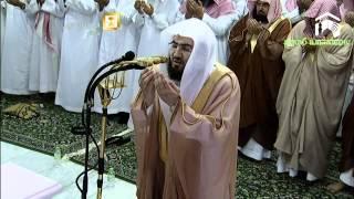 Дуа Къунут.12 Рамадан 2014 г МЕККА. Sheikh Baleela