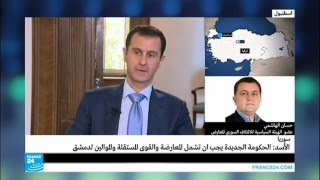 الأسد: الحكومة السورية الانتقالية يجب أن تضم النظام والمعارضة والمستقلين