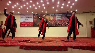 Hum Mehnat kash is duniya say (NTUF Pakistan)