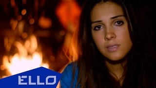 Смотреть клип Дарина - Небо Тихо Плачет